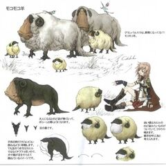 Concept artwork of Pulsian sheep.