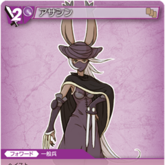 14-081C Assassin (Viera)