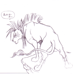 Red XIII on a cliff concept.