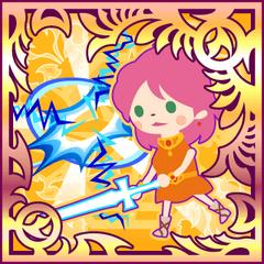 Dragon Power (UR).