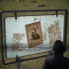 Behemoth quest in Duscae.
