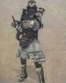 File:Imperial Marksman FFXII.JPG