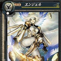 038. Angel