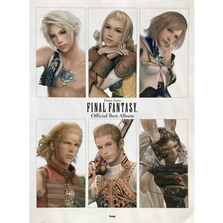 <i>Final Fantasy Official Best Album</i> series.