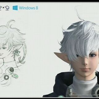 Concept art of Alphinaud.