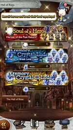 FFRK Hall of Rites Home