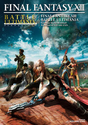 FFXIII Battle Ultimania