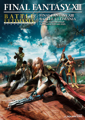 File:FFXIII Battle Ultimania.jpg