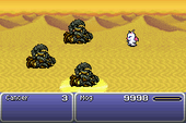 FFVI Dance Antlion