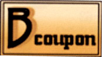 File:B Coupon.png