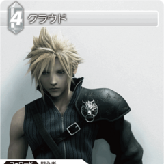 Cloud from <i>Final Fantasy VII: Advent Children Complete</i>.