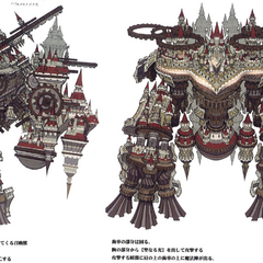 Concept artwork of Alexander from <i>Final Fantasy Type-0</i>.