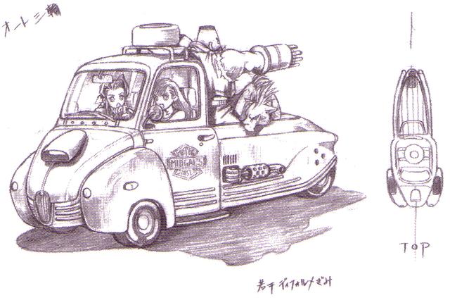 File:Car FFVII Sketch.png