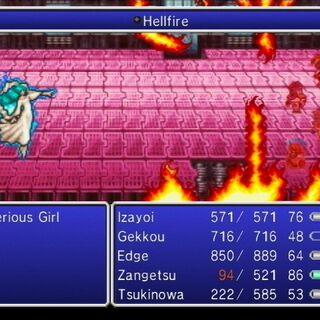 Hellfire (Wii).