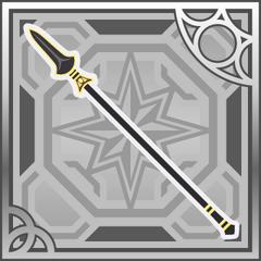 Brass Spear (R+).