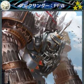 R3 <i>FFVII</i> card.