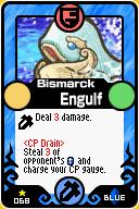 File:Bismarck Engulf.png
