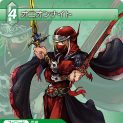 Trading card of Onion Knight in Ex-Mode as a Ninja.