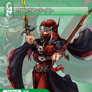 Trading card of Onion Knight as ninja.