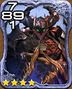 563a King of Bahamut