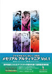 FF 25th Memorial Ultimania Vol 1