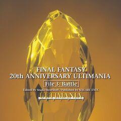 20th Anniversary Ultimania - File 3 cover.