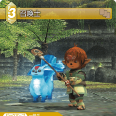Trading card of a Tarutaru as a Summoner.