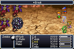 File:FFIV Break.png