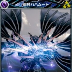 War God Bahamut - Mage.