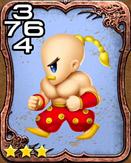 062b Yang