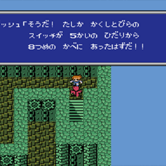 The Japanese dungeon for <i>Tower of Owen</i> in <i><a href=