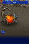 FFRK Self-Destruct
