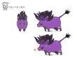 Behemoth minion art.jpg