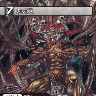 Trading card of Chaos's Yoshitaka Amano artwork.