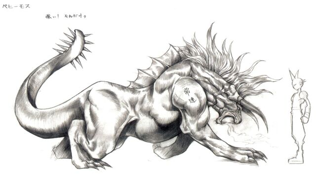 File:FFVII Behemoth Artwork.jpg