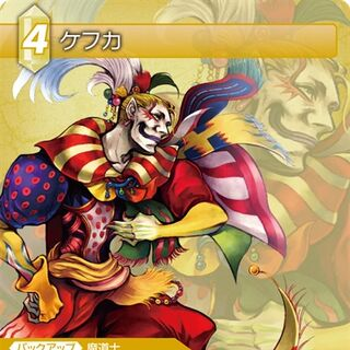 Trading card of Kefka in his <i>Dissidia</i> artwork.