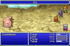 File:FFIV Cry.png