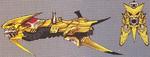 D012-Ragnarok EX Art