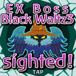 FFAB Black Waltz Sighted