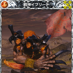 Summon Ifrit R5 Ability Card