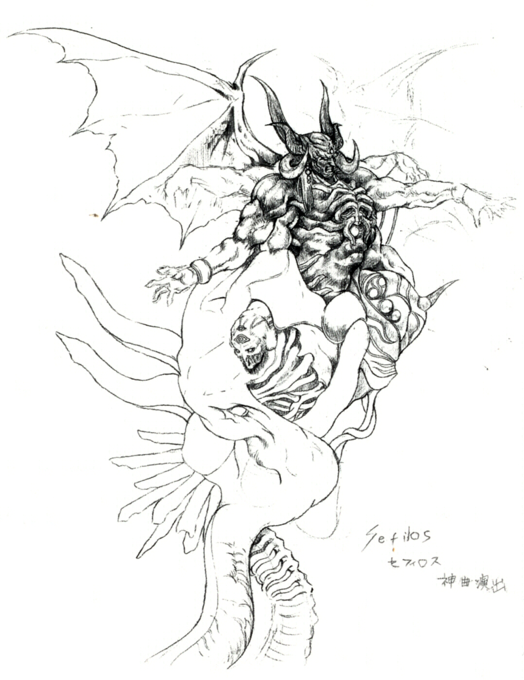Image - Fiend ffvi concept art.jpg | Final Fantasy Wiki ... Агалиарепт