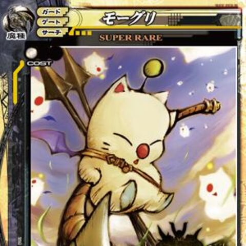 Moogle's artwork for <i>Lord of Vermillion 2</i>.