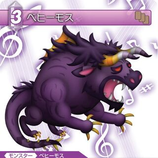 A Behemoth from <i>Theatrhythm Final Fantasy</i>.