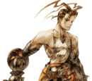 List of Vagrant Story characters