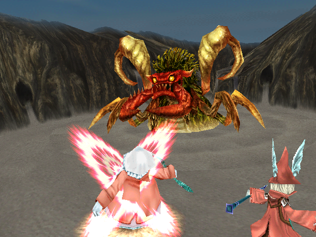 File:FFIX Counter Horn.png