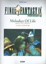 Ff9single sheet music