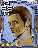 174b Kiros