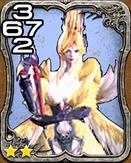373b Siren