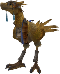 FF12 - Armored Chocobo
