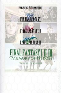 Final-Fantasy-Mmeory-of-Heroes-Cover